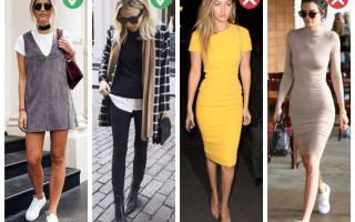 Какую одежду носить очень худым девушкам. Как одеваться худым женщинам