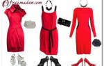Как одеть мужчину под красное платье. Какие туфли подойдут к красному платью: фото-обзор главных трендов. Как выбрать аксессуары и обувь под красное платье