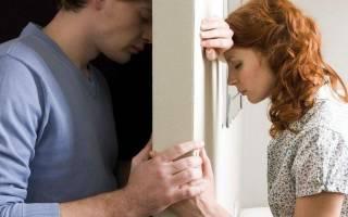 Способы защиты семьи от порчи и сглаза. Молитва чтобы уберечь семью от развода