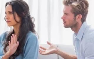 Как помириться с девушкой если она. Как помириться с девушкой: верные способы