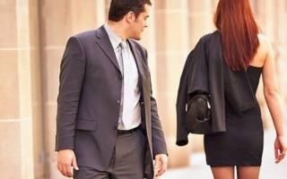 Первое на что обращает внимание мужчина. Мужской взгляд: на что мужчины обращают внимание при первой встрече с женщиной. Размер не имеет значения