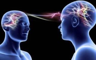 Внушение мыслей: как делать это? Техника телепатического гипноза! Как силой мысли заставить человека (мужчину) думать о тебе на расстоянии: психологические способы