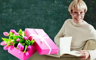 Что подарить на день учителя — учителю начальных классов, классному руководителю, директору. Что подарить учителю на День учителя — женщине. Подарки, связанные с профессиональной деятельностью