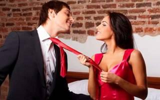 Как мужчину привязать к себе психология. Как привязать к себе мужчину