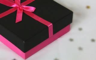 Самый лучший подарок для мужчины. Модные подарки, или что подарить людям, идущим в ногу со временем
