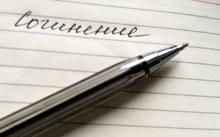 Измена родине в русской литературе. Верность и измена. Аргументы из литературы, проблема выбора