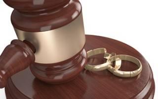 Реквизиты госпошлины на развод через суд. Госпошлина за свидетельство о расторжении брака