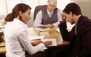 Развод куда обращаться и какие документы. Какие нужны документы для развода