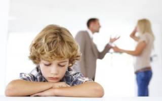 Как развестись, если есть несовершеннолетние дети: процедура, порядок и условия бракоразводного процесса. Расторжение брака при наличии несовершеннолетних детей: особенности процедуры, документы, сроки