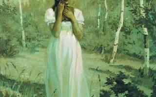 Образ идеальной женщины в русской литературе. Женские образы в русской классической литературе