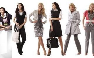 Как составить базовый гардероб: список идеальных вещей для шикарной женщины. Базовый гардероб для женщины