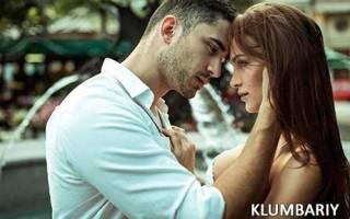 Что нужно сделать для того чтобы парень тебя поцеловал? Как понять, что парень хочет тебя поцеловать: изучаем его поведение и «язык» тела