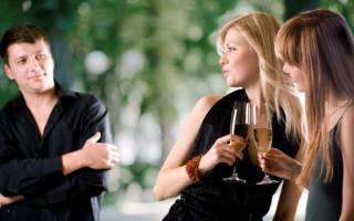 На что в женщине обращают внимание мужчины? Почему не обращают внимания на меня? Мужской взгляд: на что мужчины обращают внимание при первой встрече с женщиной