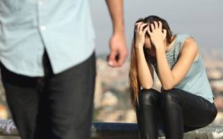 Как себя вести, чтобы пережить развод. Подавлять свои негативные чувства. Если муж — алкоголик