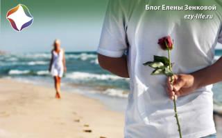 Как поступить если влюбился не в ту девушку, а чувства не дают покоя