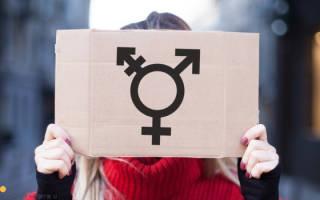 Смена пола: Как я стала женщиной