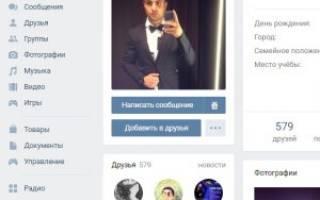 Девчачьи вопросы. Вопросы для знакомства с парнем в интернете, ВКонтакте? Трудные вопросы для парней