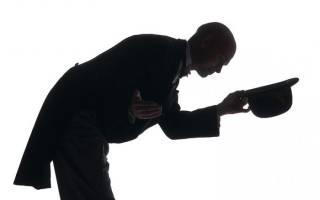 Как заставить мужчину уважать себя психология. Как заставить мужа уважать себя