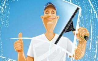 Чем вымыть окна без разводов. Секреты мытья пластиковых окон. Рецепты народных средств для мытья окон
