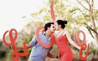 Как я училась любить своего мужа или Для чего женщине мужчина? Что зависит от женщины. Важно любить других людей: не пытайся их изменить