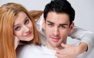 Методы нлп как влюбить в себя мужчину. Влияние на мужчин с помощью нлп