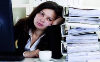 Женщина устает на работе меньше, чем дома. Женщина на работе. Основные ошибки
