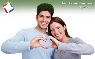 Как подобрать правильный ключ к сердцу любимого человека? Подбираем ключики к ее сердцу, или как найти подход к женщине