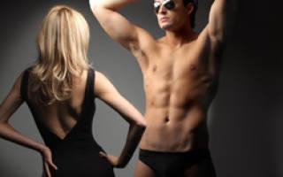 Как муж наказал меня за измену. Как наказать мужа за провинность? Что значит наказать мужа-изменника
