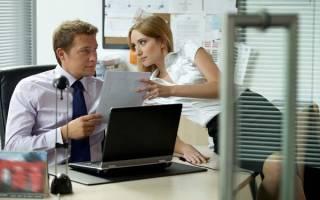 Как познакомиться с мужчиной на работе, как найти мужа. Люблю девушку с работы