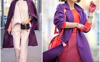 Сочетание фиолетового и синего цвета в одежде. Какой цвет сочетается с фиолетовым в одежде женщины, что означает, с чем носить, кому идут оттенки и тона фиолетового