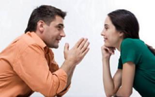О чем нельзя говорить с мужчинами? Что нельзя говорить мужчине