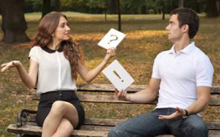 Мужская психология как вести себя с мужчиной. Как женщине вести себя с мужчиной, чтобы он боялся потерять ее. Поведения с учетом знака зодиака мужчины