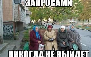 Боюсь, что никогда не выйду замуж. Почему я никогда не выйду замуж за русского, или что не так с нашими мужчинами