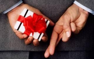 Маленькие сюрпризы мужу. Какой романтический сюрприз порадует любую девушку