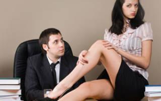 Как познакомиться с мужчиной на работе, как найти мужа. Успешный служебный роман. Как познакомиться с девушкой на работе