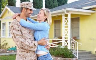 Как встретить ребенка из армии. Как встретить парня из армии и весело провести с ним время
