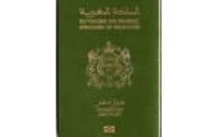 Как выйти замуж за марокканца. Способы иммиграции в марокко на пмж