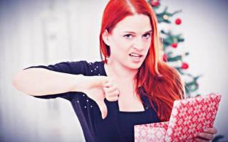 Как выбрать себе подарок на новый год. Что нельзя дарить. Любимым женщинам: жене, девушке, подруге