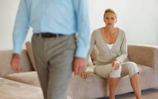 Почему мужчины бросают семью. Почему мужчина уходит от женщины, в ком и в чём причина