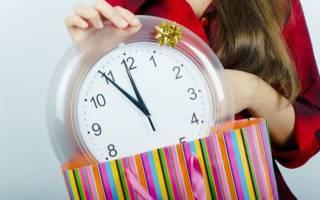 Что не следует дарить на новый год. Что не стоит дарить мужчине на новый год. Плохие подарки: что говорят приметы