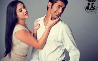 Как соблазнить мужа он хочет. Правила пикапа для девушек, или как быстро соблазнить мужчину
