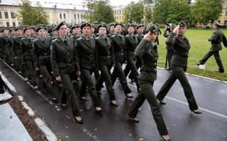Как служат девушки по контракту. Берут ли девушек в армию, как попасть на контрактную службу