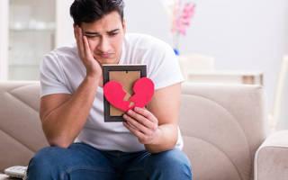 Скучают ли мужчины и как это проявляется в поведении? Как скучают мужчины