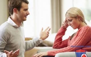 Почему мужчина придирается к своей женщине. Муж постоянно критикует: как реагировать