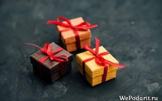 Что подарить мужчине у которого все есть. Что подарить на день рождения мужчине — мужу, любимому, знакомому мужчине, у которого все есть