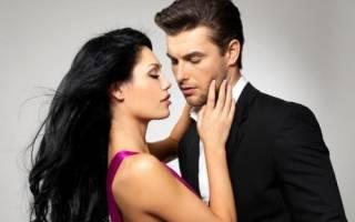 Как покорить сердце мужчины навсегда