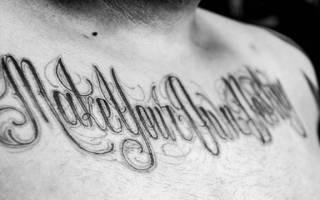 Татуировки для девушек на запястье со смыслом и переводом. Красивые надписи для тату. Красивые надписи тату с переводом для мужчин и девушек