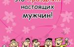 Юмористические открытки с 8 марта женщинам