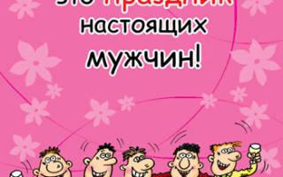 Прикольная открытка с 8 марта коллегам женщинам