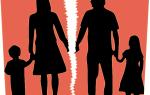 Куда можно подать заявление о расторжении брака. Развод или расторжение брака